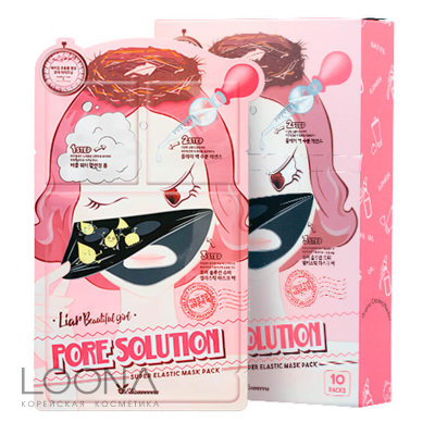 3-шаговая маска для лица для проблемной кожи Elizavecca 3-step pore solution mask pack 25мл/2*2мл