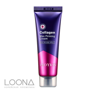 Крем с коллагеном LADYKIN Collagen Max Firming Cream (50 гр)