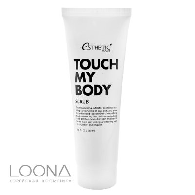 ESTHETIC HOUSE Скраб для тела КОЗЬЕ МОЛОКО Touch My Body Goat Milk Body Scrub, 100 мл