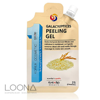 Пилинг-гель для лица EYENLIP GALACTOMYCES PEELING GEL 25гр