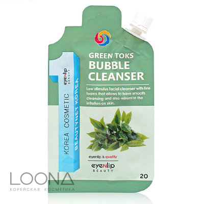 Пенка для умывания EYENLIP GREEN TOKS BUBBLE CLEANSER 20гр