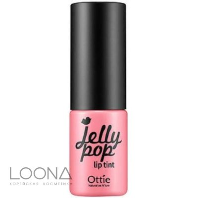 Ottie Jelly Pop Liptint  #5  Тинт-желе для губ  Shy Pink ( 9 гр)