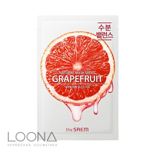 Маска тканевая N с экстрактом грейпфрута The Saem Natural Grapefruit Mask Sheet 21мл
