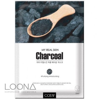 Тканевая маска COS.W My Real Skin Charcoal Facial Mask (23 мл)