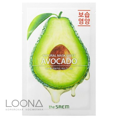 Маска тканевая N с экстрактом авокадо The Saem Natural Avocado Mask Sheet 21мл