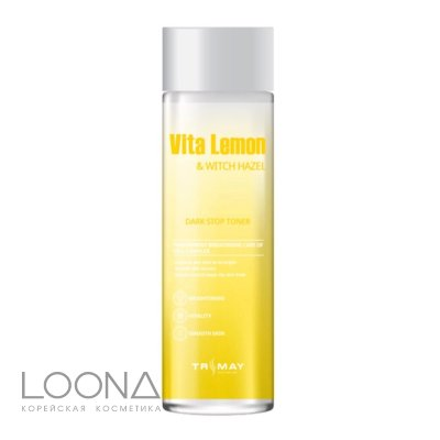 Тонер для лица с витамином С Trimay Vita Lemon & Witch Hazel Dark Stop Toner 210 ml