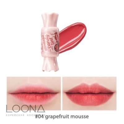 Тинт-мусс для губ Конфетка The Saem Saemmul Mousse Candy Tint 04 Grapefruit Mousse