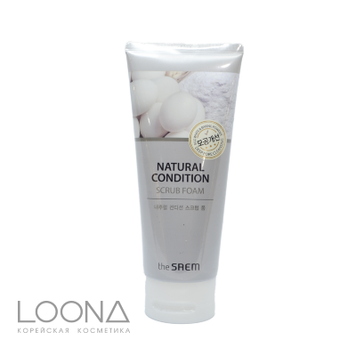 Пенка-скраб для лица The Saem Natural Condition Scrub Foam [Deep pore cleansing] 150мл