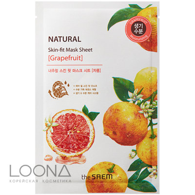 Маска тканевая грейпфрут  The Saem Natural Skin Fit Mask Sheet [Grapefruit]