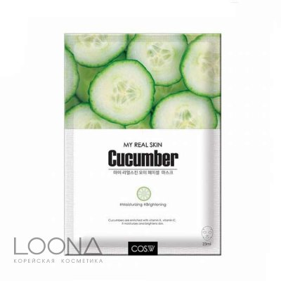 Тканевая маска COS.W My Real Skin Cucumber Facial Mask (23 мл)