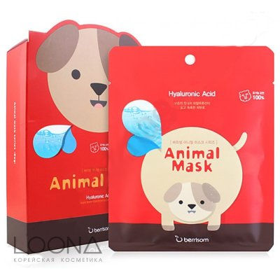 Маска тканевая с гиалуроновой кислотой Animal mask series - Dog